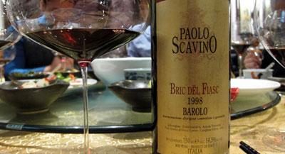 Paolo Scavino 1998 Bric del Fiasc