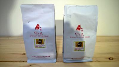 同一包咖啡,同一時開封,但不同的運輸處理
