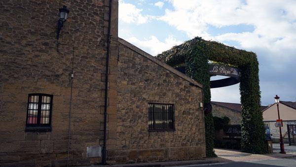 La Rioja Alta酒莊
